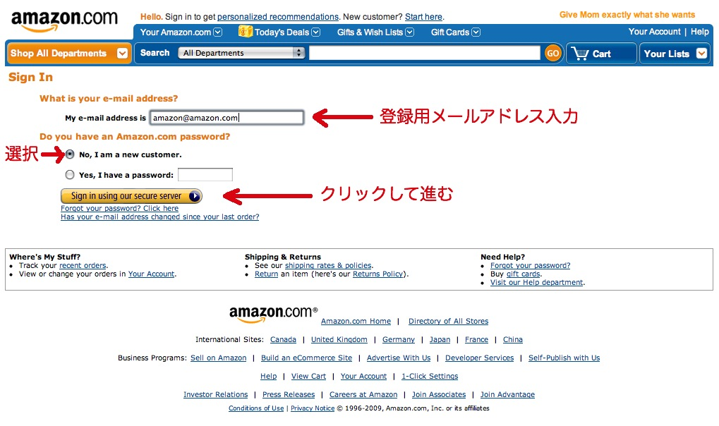 Amazon 3amazon c13new negle Choice Image